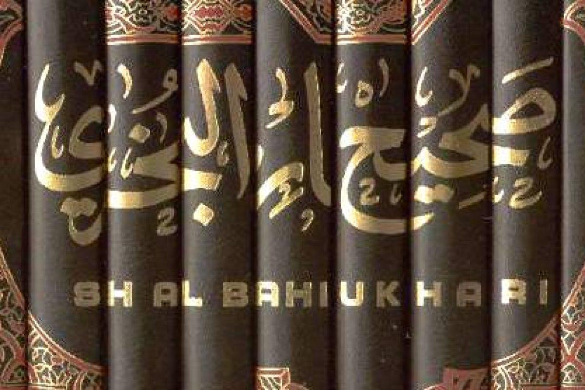 Koreksi Pemahaman Terhadap Hadits Tentang Umur Umat Islam (2)