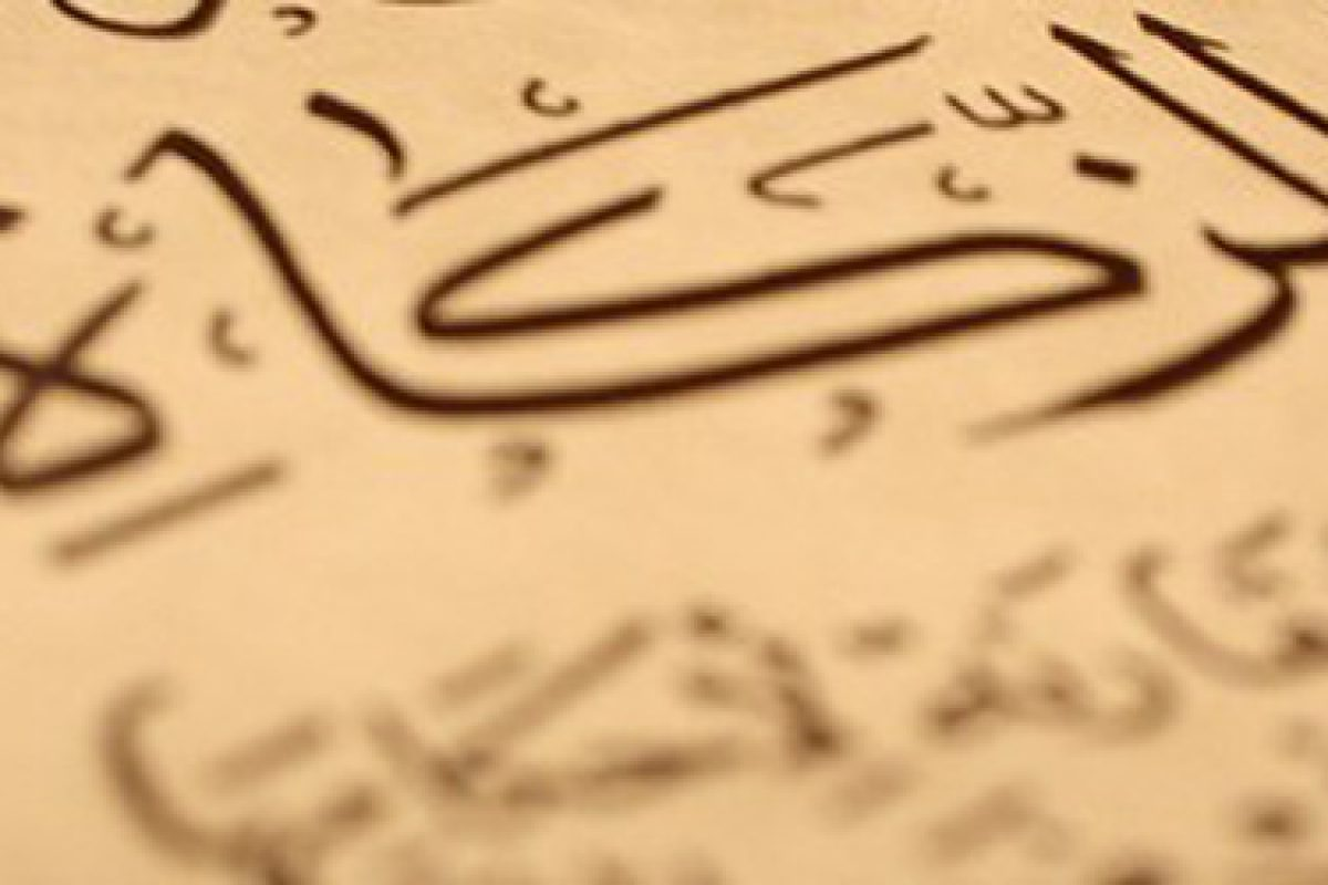 Tujuan-tujuan Syar'i di Balik Kewajiban Zakat (bagian 1)