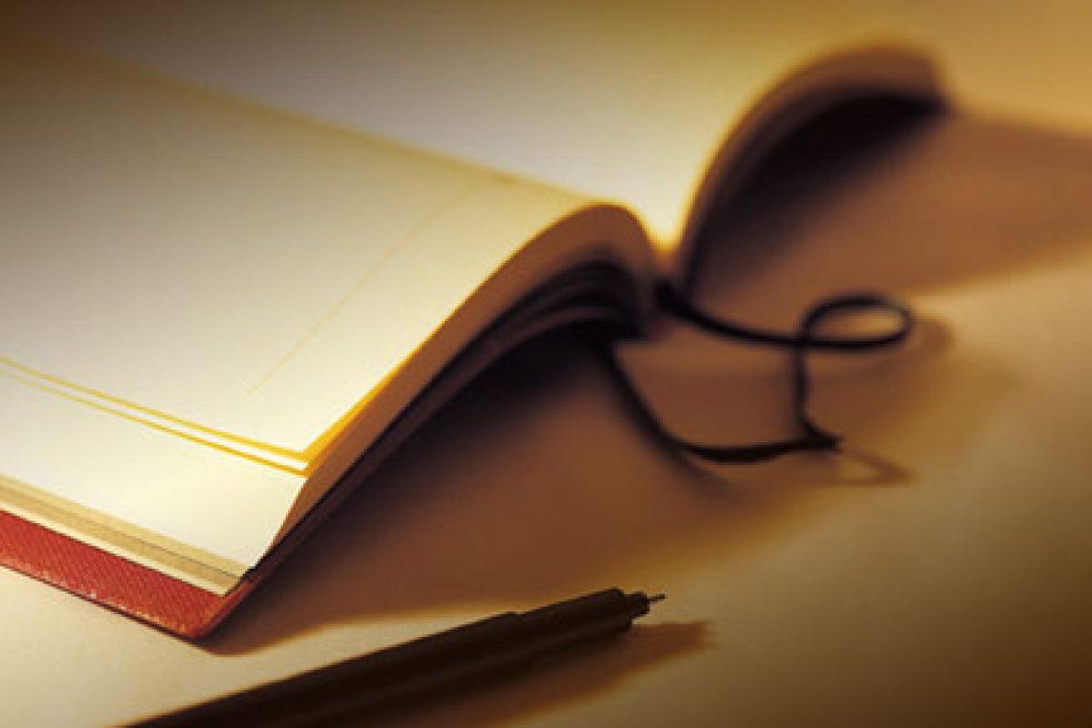 Kedudukan Mempelajari Ilmu Duniawi (Sains) dalam Timbangan Syariat