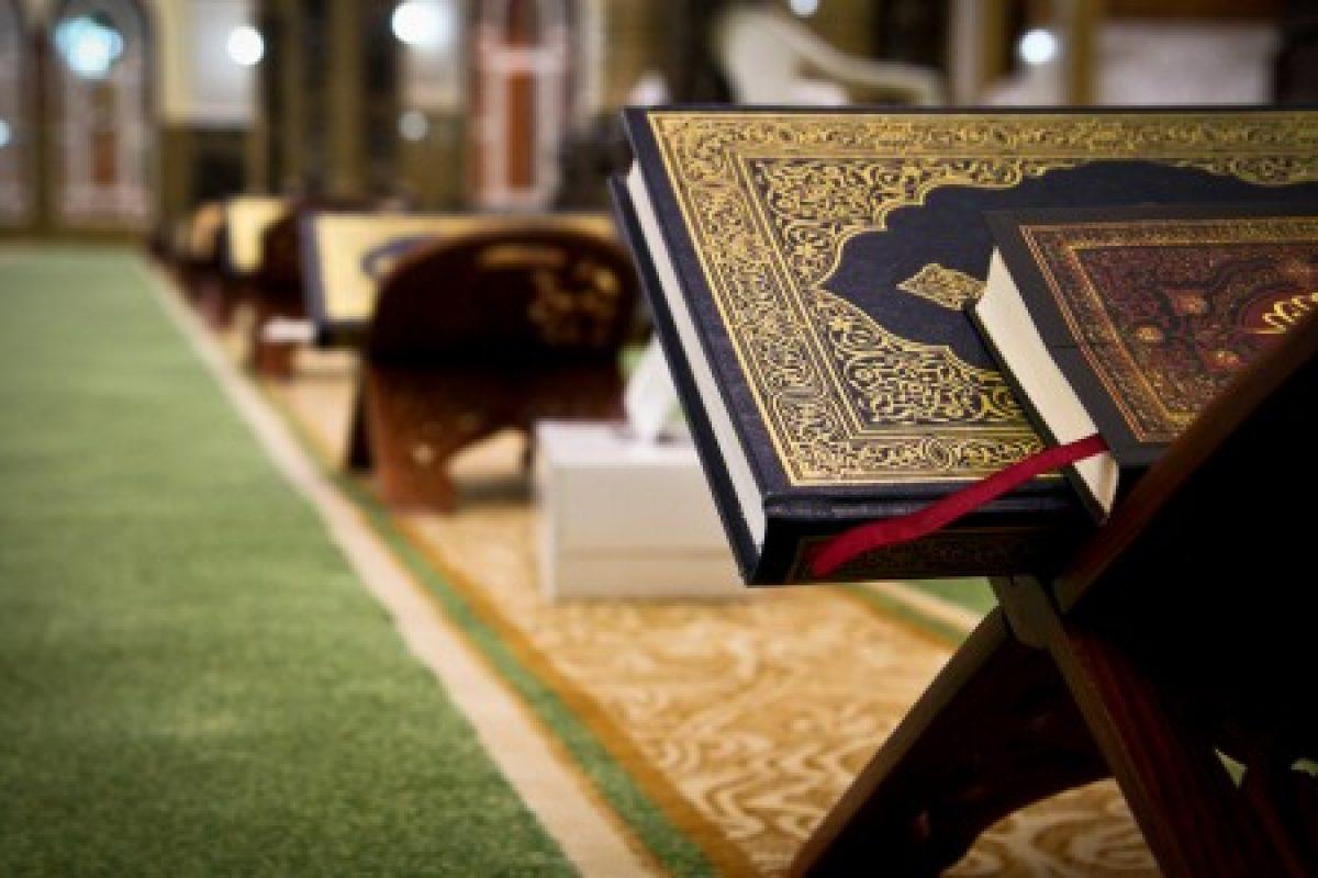 Pokok (Inti) Menjaga Kesehatan Menurut Al-Qur'an